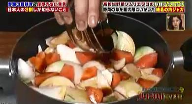 ハナタカ優越館1005肉じゃが6.jpg