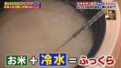 ハナタカ優越館1026お米.jpg