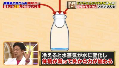 ハナタカ優越館1026ゆで卵.jpg