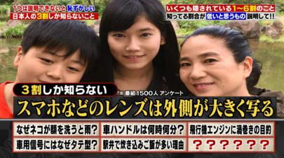 ハナタカ優越館1026スマホレンズ.jpg