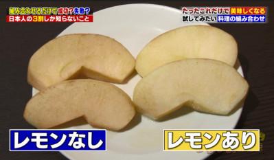 ハナタカ優越館1026リンゴ.jpg