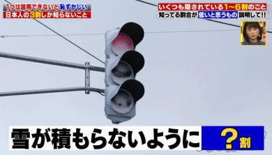 ハナタカ優越館1026信号機.jpg