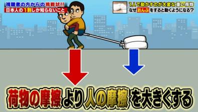 ハナタカ優越館1026摩擦.jpg