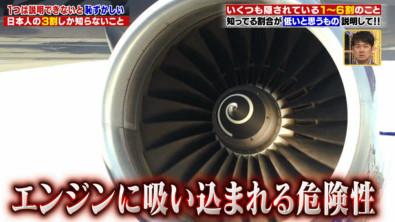 ハナタカ優越館1026飛行機.jpg