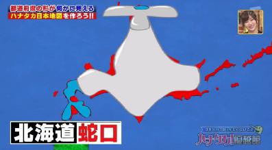 ハナタカ優越館907北海道.jpg