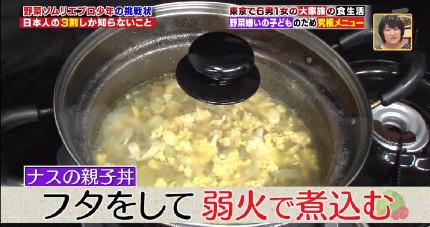 ハナタカ優越館914野菜ナス7.jpg
