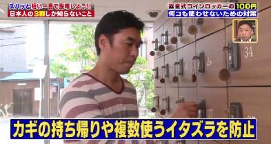 ハナタカ優越館921ロッカー.jpg
