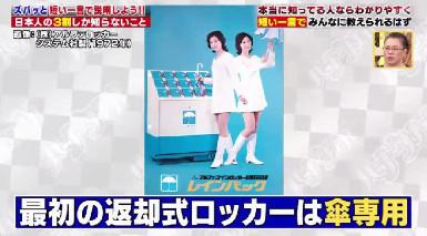 ハナタカ優越館921ロッカーカサ.jpg