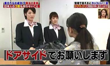 ハナタカ優越館928ドアサイド.jpg
