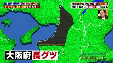 ハナタカ優越館928大阪府.jpg
