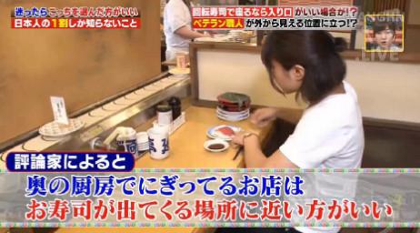 ハナタカ寿司おく.jpg