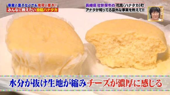 チーズ蒸しパン.jpg