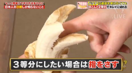 ハナタカバナナ.jpg