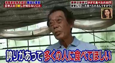 ハナタカ優越館1005これ食べられますか.jpg