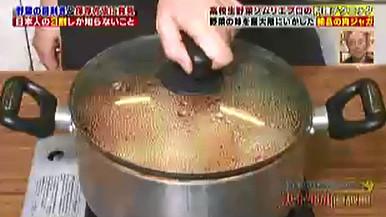ハナタカ優越館1005肉じゃが7.jpg