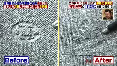 ハナタカ優越館1012掃除機7.jpg