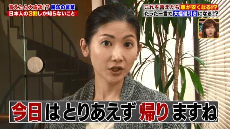 ハナタカ優越館1019自動車.jpg