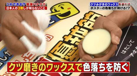 ハナタカ1019ポスター色落ち.jpg