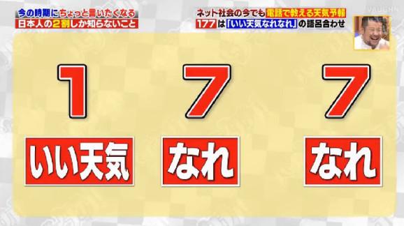 天気予報177.jpg